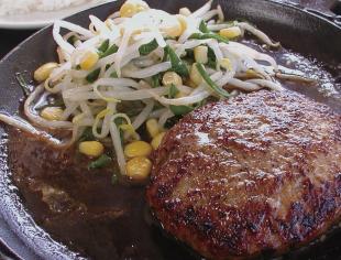 レストラン永田台